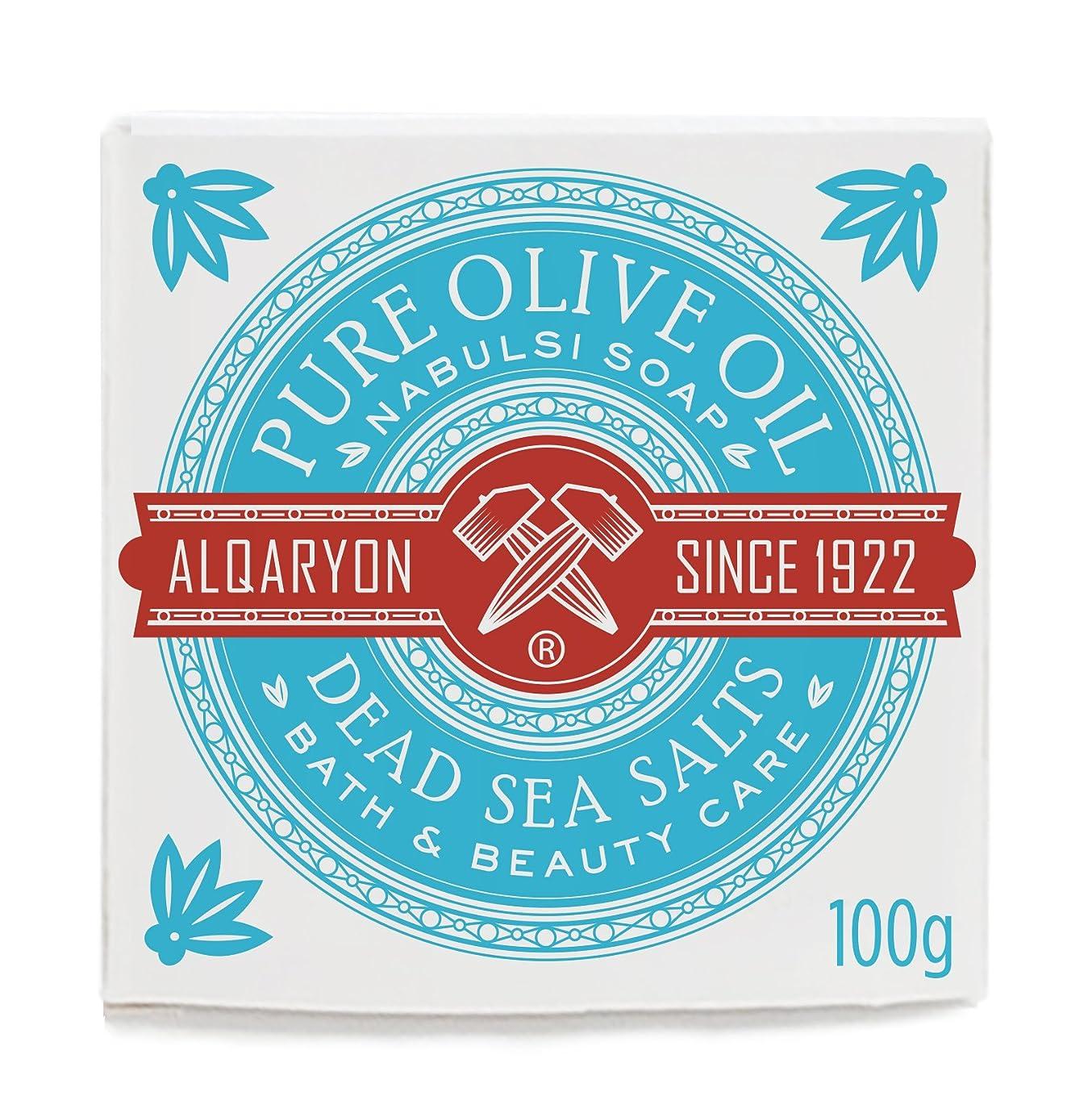 珍しい虎過半数Alqaryon Dead Sea Salts & Olive Oil Bar Soap, Pack of 4 Bars 100g- Alqaryonの死海で取れる塩&オリーブオイル ソープ、バス & ビューティー ケア、100gの石鹸4個のパック