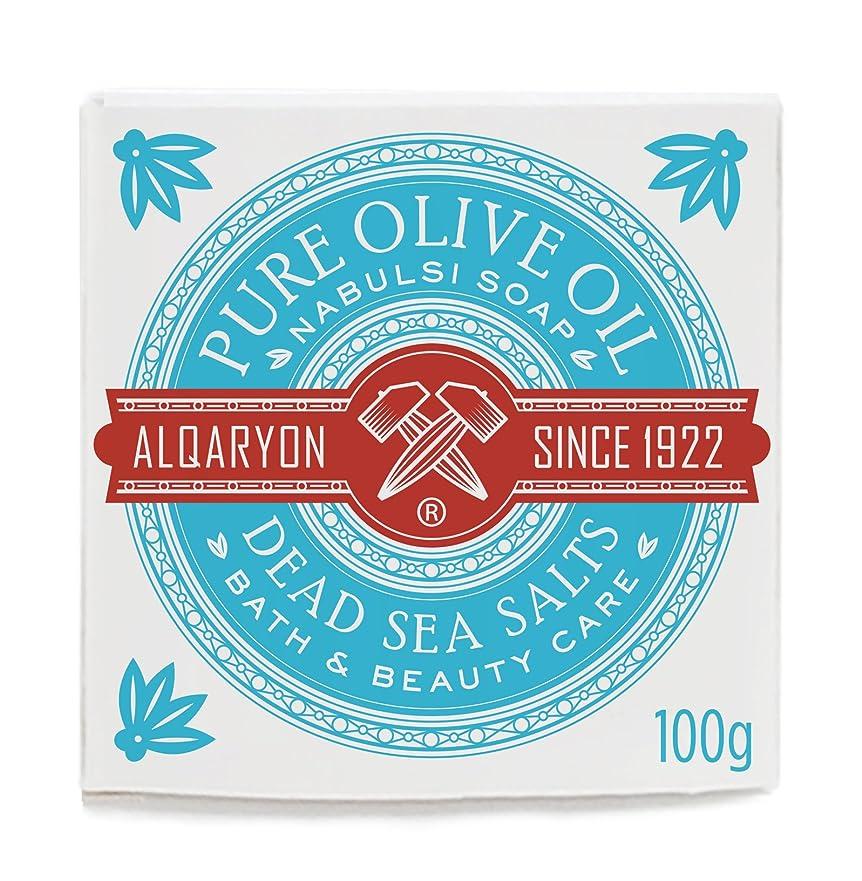 寂しい凍る熱望するAlqaryon Dead Sea Salts & Olive Oil Bar Soap, Pack of 4 Bars 100g- Alqaryonの死海で取れる塩&オリーブオイル ソープ、バス & ビューティー ケア、100gの石鹸4個のパック