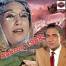Aaj Mere Ghar Sajan Aaye