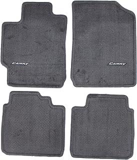 Carpet Floor Mats >> Amazon Com Carpet Custom Fit Floor Mats Automotive