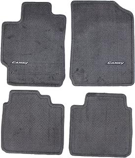 Genuine Toyota Accessories PT206-32100-12 Custom Fit Carpet Floor Mat - (Gray)