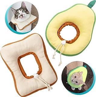 Frienda 2 Pieces Adjustable Cat E-Collar Cat Elizabeth Collar Cute Toast Neck Cone Collar Adjustable Cat Cone Collar with ...