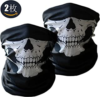 Xpassion スカル マスク サバゲー マスク ハロウィンフェイスマスク 自転車 マスク コスプレマスク 2枚セット (ブラック)