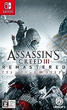 Ubisoft Assassin`s Creed III Remastered NINTENDO SWITCH REGION FREE JAPANESE VERSION