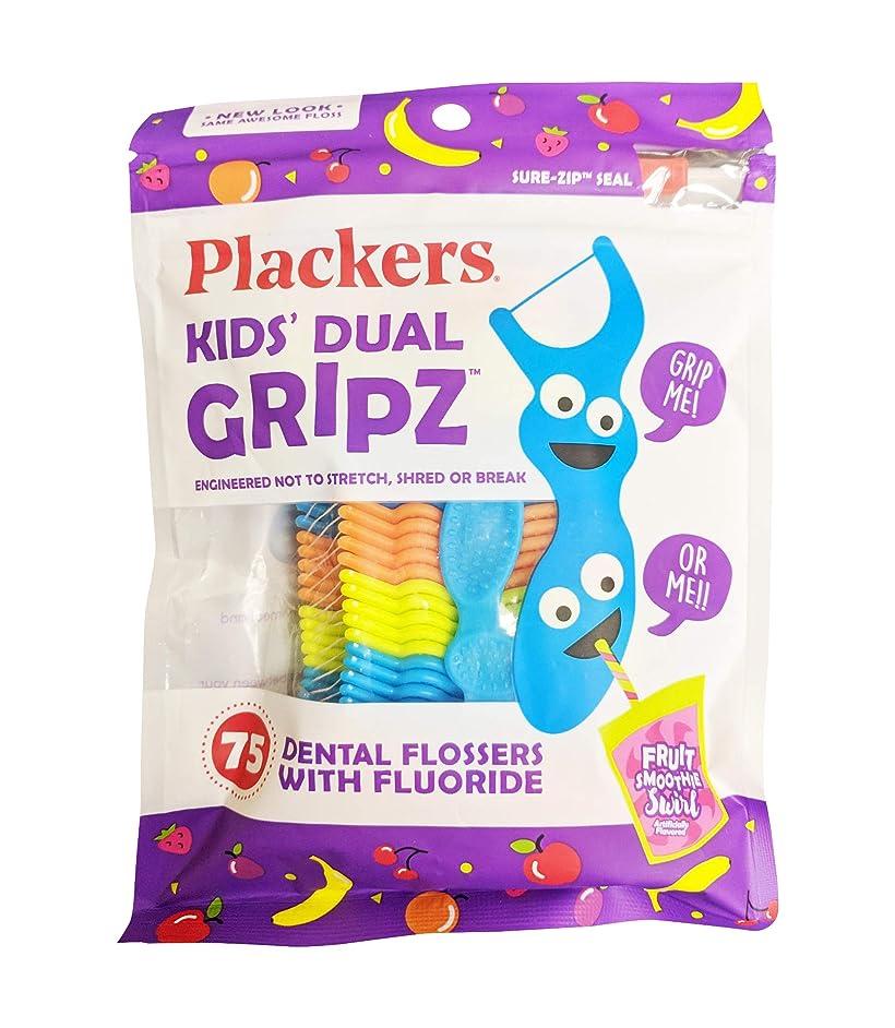 Plackers Kids 1st Floss Picks - Berry - 75 ct - 2 pk
