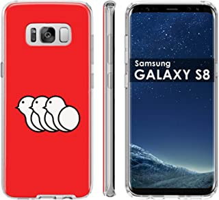 Samsung Galaxy S8 Soft Mold [Mobiflare] [Clear] Thin Gel Protect Cover - [Three Little Birds] for Samsung Galaxy [S8] [5.8