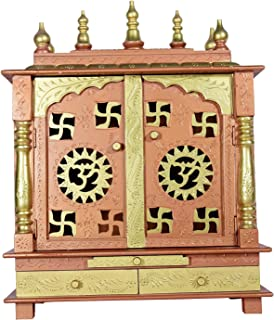 Jodhpur Handicrafts Wooden Home Temple/Pooja Mandir/Pooja Mandap/Pooja Temple with Bulb Inside PUJA THALI, GOD Photo Frames