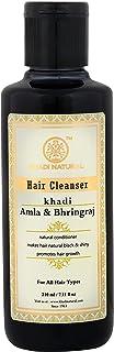 Khadi Natural Ayurvedic Amla and Bhringraj Hair Cleanser(Shampoo), 210ml