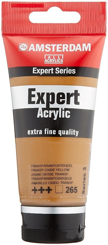 Amsterdam Expert Acrylic 75 ml Tube - Transparent Oxide Yellow