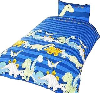Rapport Juego de Funda de edredón para niños, diseño de Dinosaurios, Color Azul, 135 x 200 cm