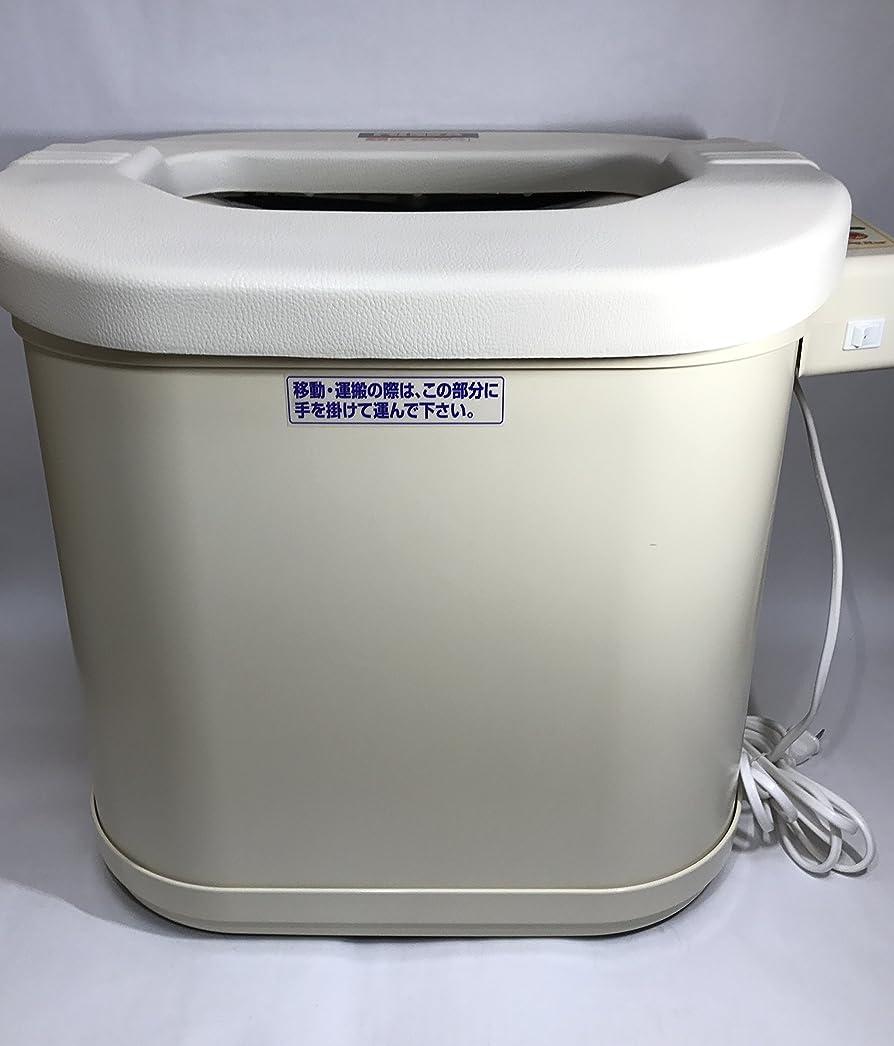 足温器スマーティ レッグホット『LH-2』