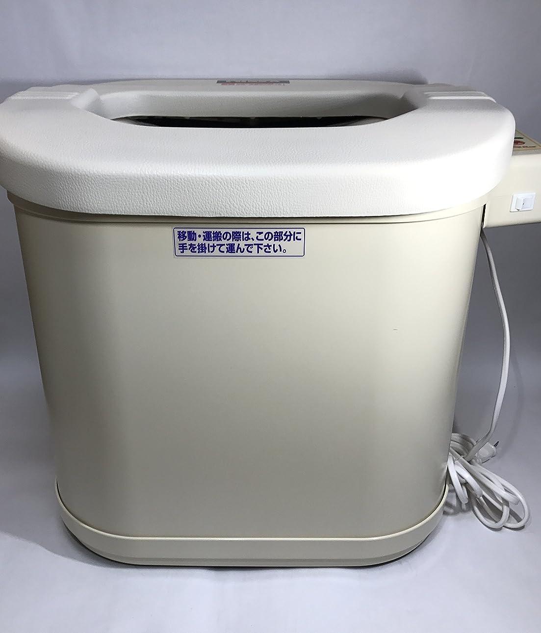気難しい祈り合意足温器スマーティ レッグホット『LH-2』