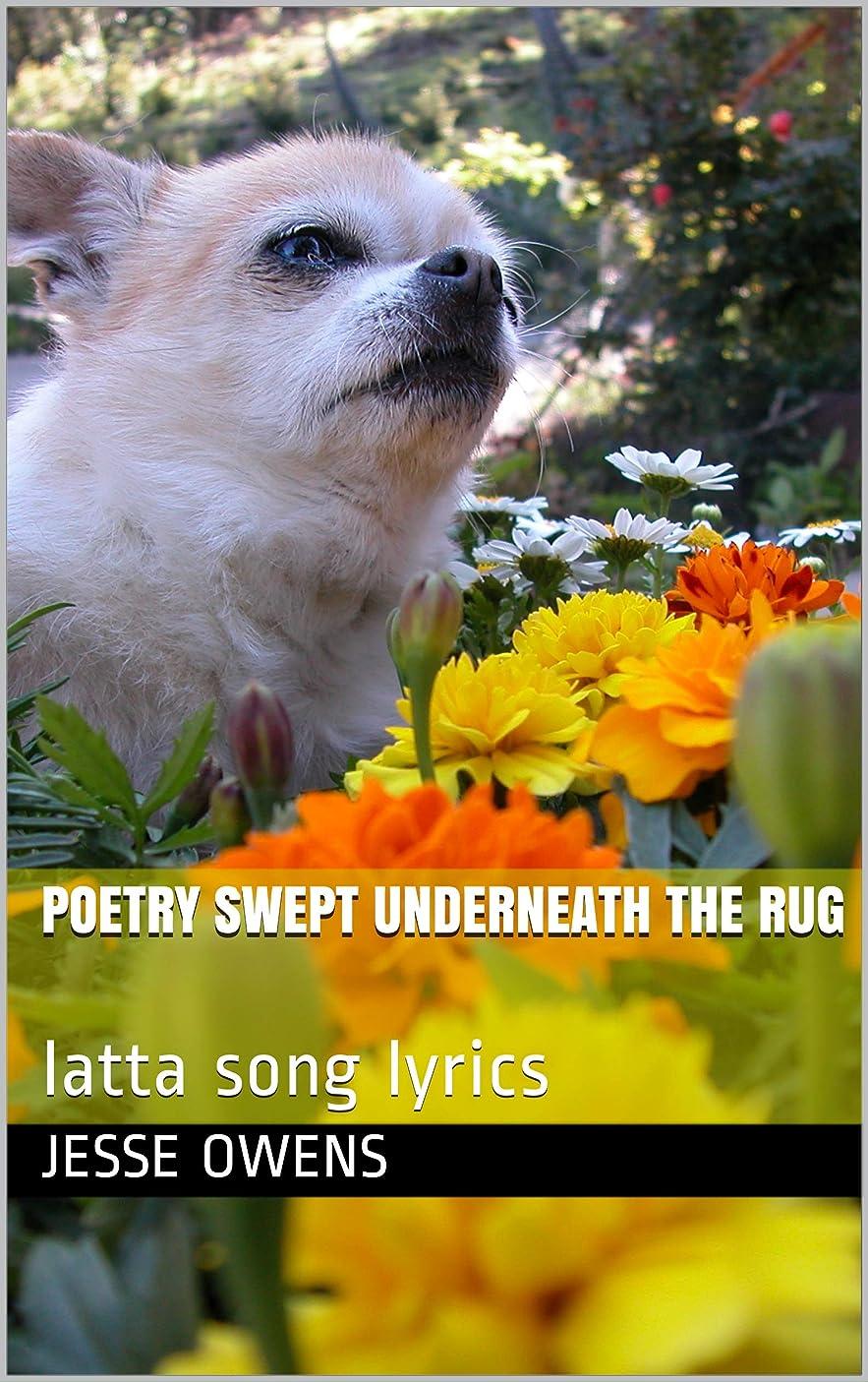 を通してタイピストデコラティブPoetry Swept Underneath The Rug: latta song lyrics (English Edition)