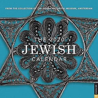 The 2020 Jewish Calendar 16-Month Wall Calendar: Jewish Year 5780