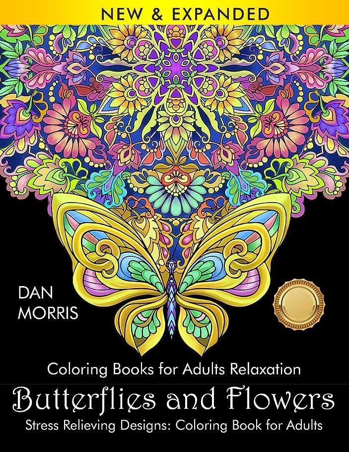 辞任知恵かりてColoring Books for Adults Relaxation: Butterflies and Flowers: Stress Relieving Designs: Coloring Book for Adults: (Volume 1 of Nature Coloring Books Series by Dan Morris)
