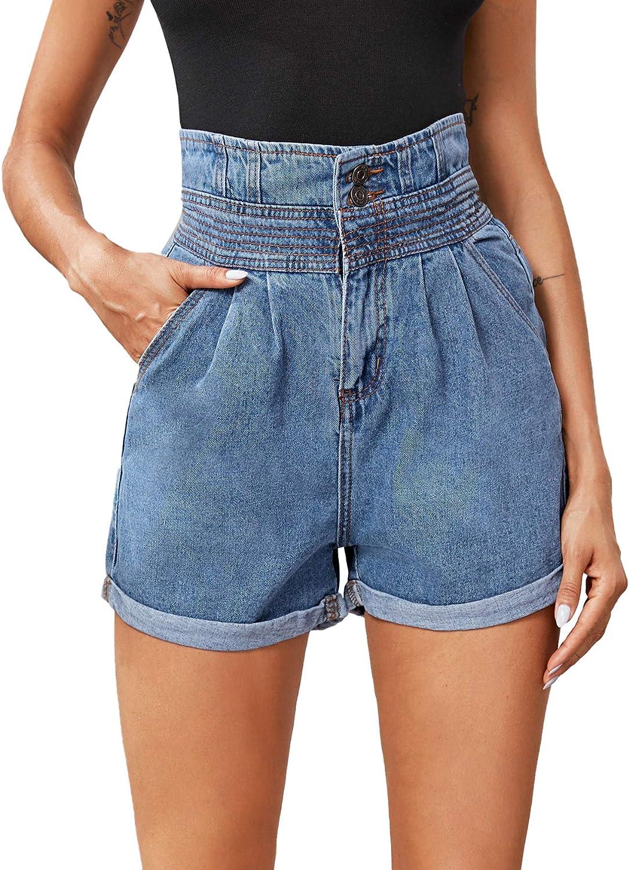 Milumia Women's Shirred High Waist Straight Leg Denim Shorts