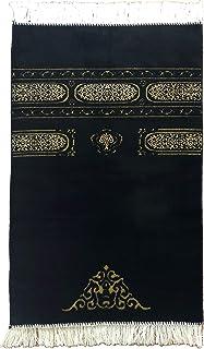 Islamic/Muslim Prayer Mat/Rug - Janamaz - Sajda - سجادة صلاه - جائے نماز - نماز آسنوں - प्रार्थना आसनों - seccade (Black)