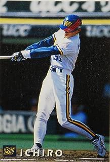 カルビー 野球カード 1998 097 イチロー オリックス・ブルーウェーブ
