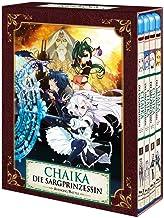 Chaika, Die Sargprinzessin - 2. Staffel - Avenging Battle - Gesamtausgabe - [Blu-ray] [Alemania]