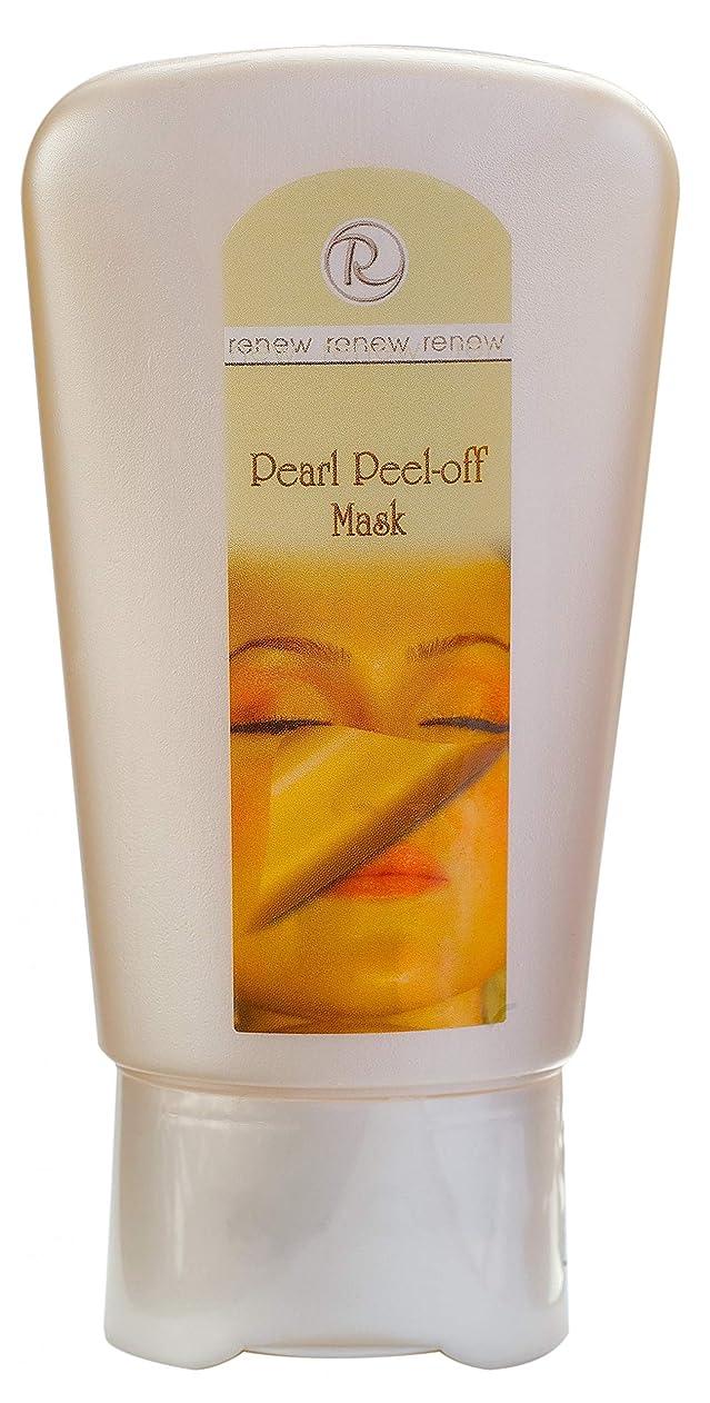 サービス道ハイキングRenew Pearl Peel-off Mask 150ml