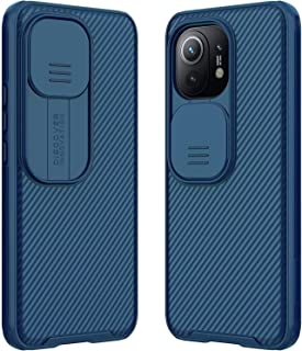 شاومي مي 11 / شاومي mi 11 جراب خلفي مقاوم للصدمات وحمايه للكاميرا من نيلكن لهاتف شاومي مي 11 (Xiaomi Mi 11)- ازرق
