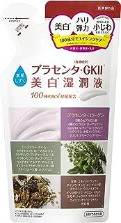 【医薬部外品】素肌しずく 美白保湿液(詰替) 200ml