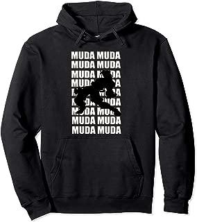 Dio Brando - Hoodie Shirts
