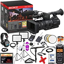 Sony HVR-Z5U Professional HDV Camcorder - Advanced Video Maker Kit - Includes Pro Mic - LED Lights w/Stands - Headphones - Spare HDD - Wireless LAV System - with Memory Card