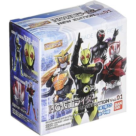 HG仮面ライダー NEW EDITION Vol.01