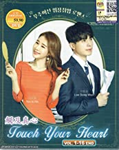 TOUCH YOUR HEART - COMPLETE TV SERIES (KOREAN TV SERIES, 1-16 EPISODES, ENGLISH SUBTITLES, ALL REGION)