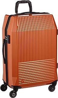 [プロテカ] スーツケース 日本製 フリーウォーカーD 3年保証付 サイレントキャスター 83L 67cm 4.6kg 49cm 31L 機内持込み