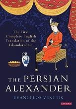 Best persian ebook library Reviews