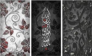 """لوحة""""ماشاءالله لاقوة إلابالله"""" ، مطبوعة على قماش كانفاس باطار خشبي مخفي (40x80)"""