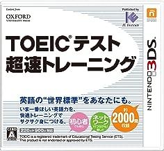 TOEIC Test Chousoku Training [Japan Import]