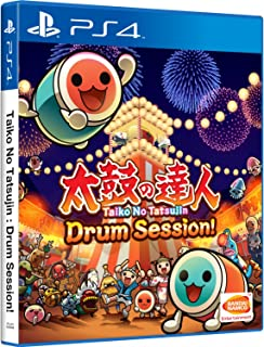 TAIKO NO TATSUJIN: DRUM SESSION! (ENGLISH SUBS) for PlayStation 4 [PS4]