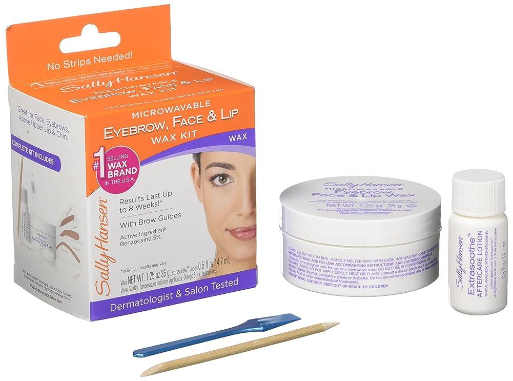 緩むわかりやすい順応性のある電子レンジで顔用脱毛ワックス (並行輸入品)