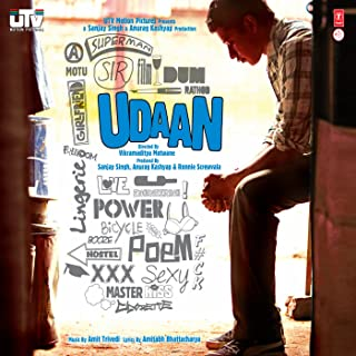 udaan mp3 song