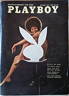 October 1971 Playboy Magazine – Old Vintage 70s Collectible Playboy
