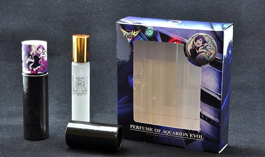 泣いている洗うスカウトPerfume of AQUARION EVOL Ver.Mikono 15mL 専用バッグインケース付 日本製