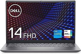 【Amazon.co.jp限定】Dell モバイルノートパソコン Inspiron 14 5410 シルバー Win10/14FHD/Core i5-11300H/8GB/256GB SSD/Webカメラ/無線LAN NI554A-BNFLC【...