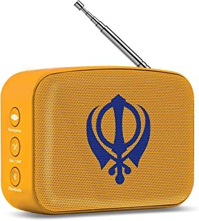 Saregama Carvaan Mini Gurbani - Bluetooth Speaker (Saffron Orange)