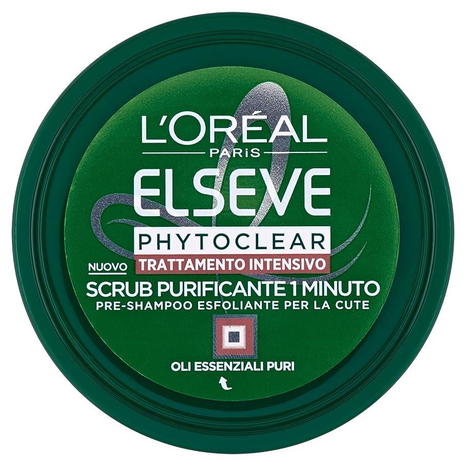 見かけ上スペイン語代理人L'OréalParis Elvive Phytoclear 7 Day Scalp Lotion、100 mlプリシャンプー