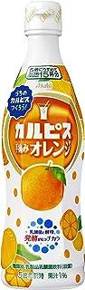 アサヒ飲料 「カルピス」手摘みオレンジ 希釈用 470ml