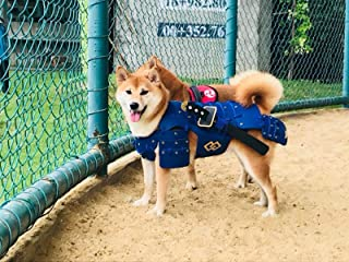 HOT! Japanese Style Handmade Dog Costumes Samurai Armor for Dog Fashion Cosplay for Medium Dog Made from Foam Rubber (Made to Order)