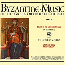 Volume 5 / Hymns of the Virgin Mary