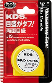 KDS Double Sided Measuring Tape, 3.5m