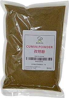 Sponsored Ad - Soeos Cumin Powder, Ground Cumin, 1lb.