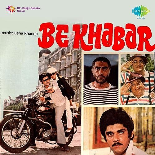 Love Love Ke Matlab Prem by Kishore Kumar and Usha Khanna on