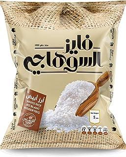Alsuhagy Rice, 5 Kg