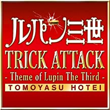 Best theme of lupin the 3rd Reviews